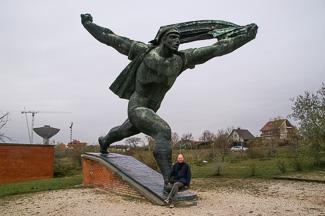 Memento Park near Boedapest