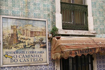 azulejos Lisbon