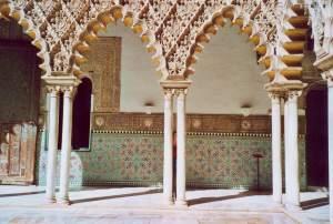 Patio del Yeso in the Alcazar